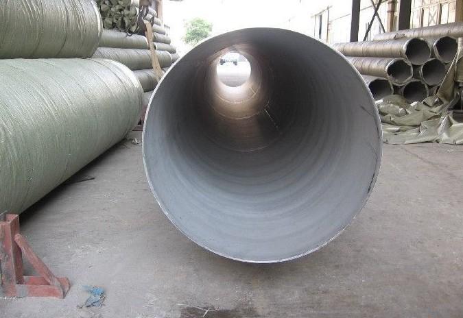 APP贝博下载中润特钢有限公司